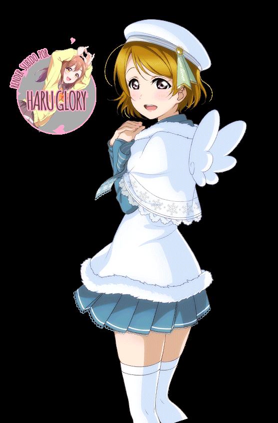 Koizumi Hanayo 17 (navidad)