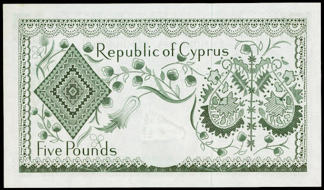 Cyprus money currency Five Pounds note 1961