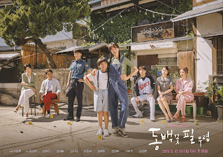 review drama korea when the camellia blooms genre romance, komedi, thriller