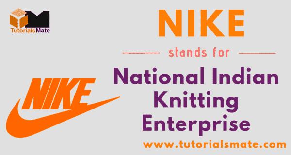 NIKE Full Form