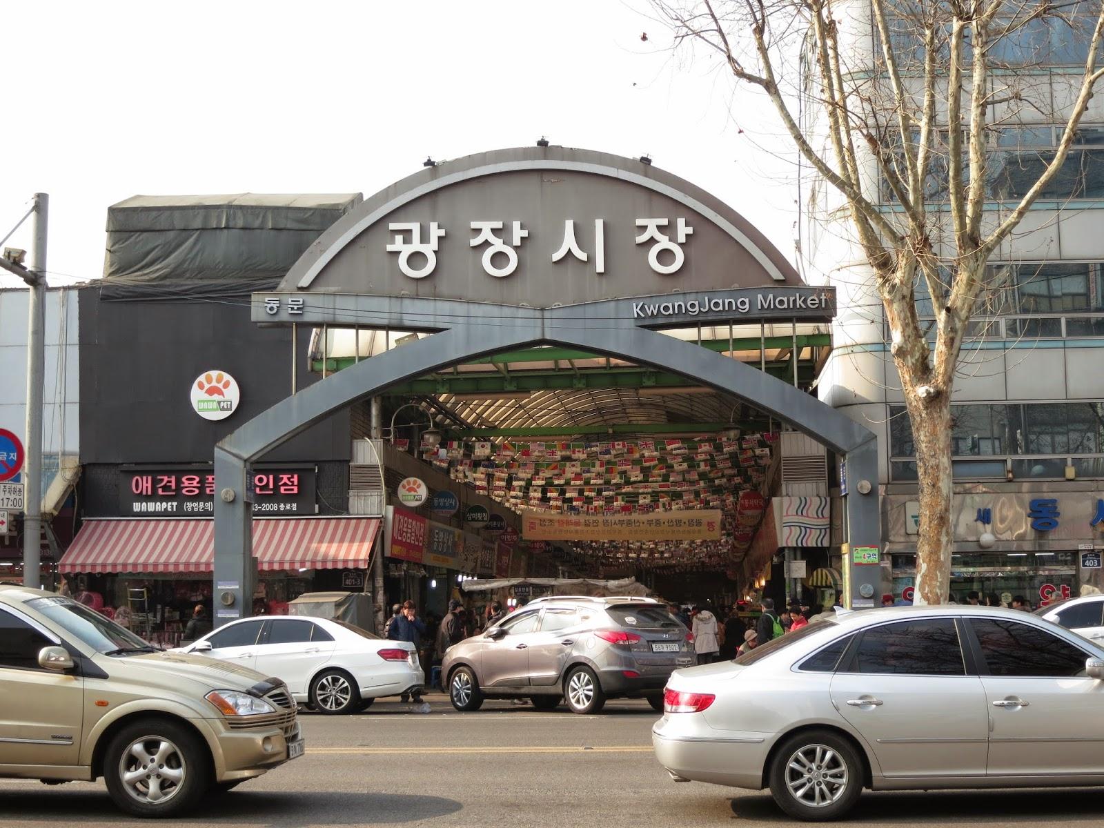 Joseph@外地遊記: 201501 韓國首爾第二日 - 東大門、Leeum