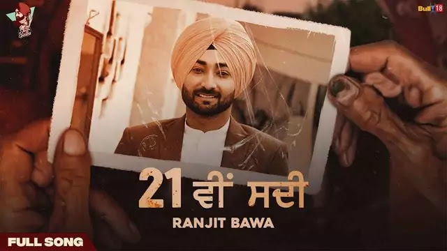 21 Vi Sdi Lyrics - Ranjit Bawa