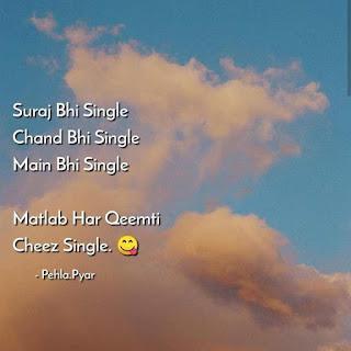 single dp for whatsapp | Whatsapp dp for single