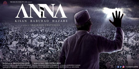 Anna 2016 Hindi Movie Download
