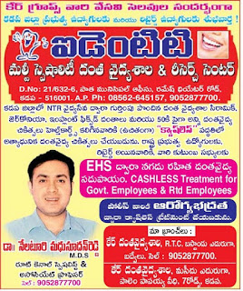 Identity Dental Hospital Kadapa