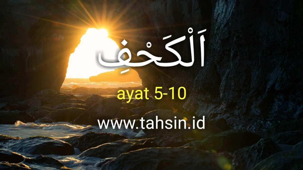 tajwid surat al kahfi ayat 5-10