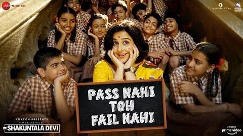 Pass Nahi Toh Fail Nahi Lyrics- Shakuntala Devi | Vidya Balan | Sunidhi Chauhan | Amazon Prime Videos
