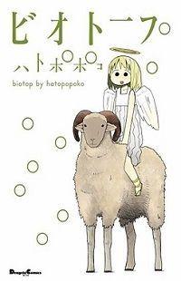 Biotop Manga