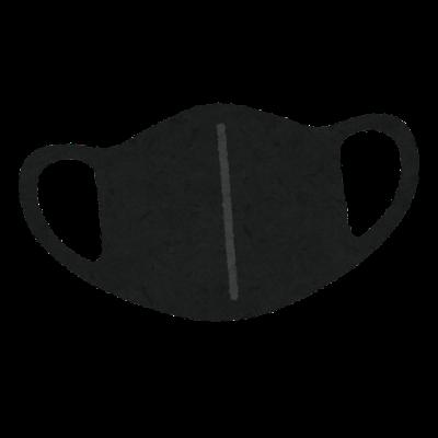 ウレタン素材のマスクのイラスト(黒)