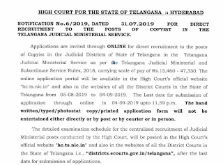 Telangana High Court Copyist Previous Papers and Syllabus 2019 in Telugu