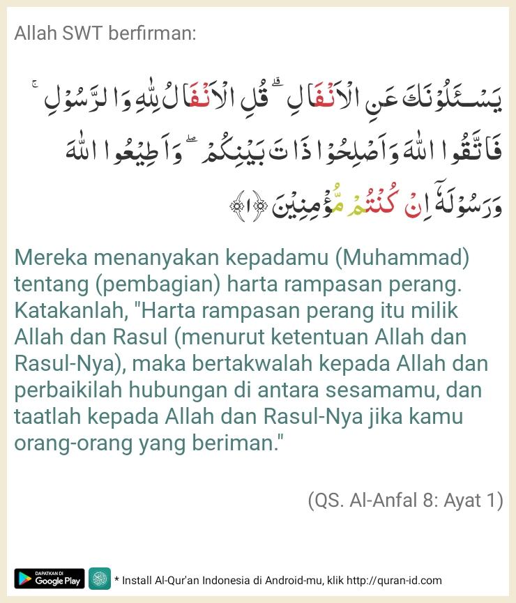 Tafsir Ibnu Katsir Surat Al-Anfal Ayat 1