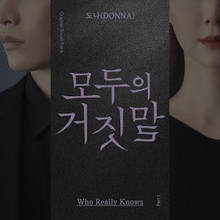 [Single] DONNA - The Lies Within OST Part.1 Mp3 full album zip rar 320kbps
