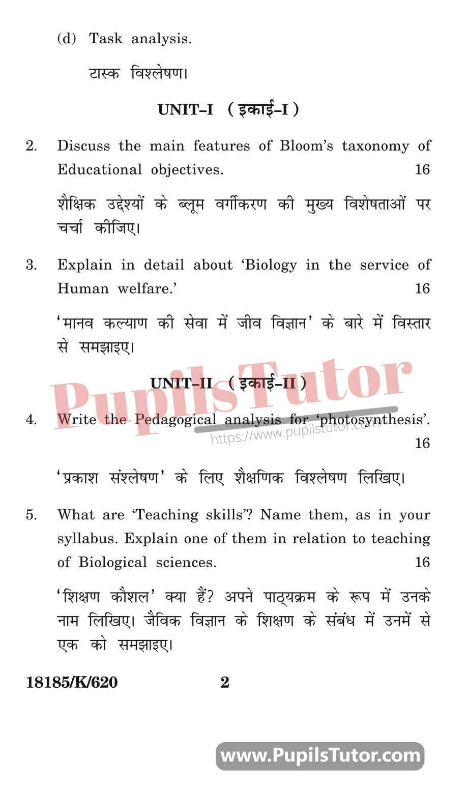 KUK (Kurukshetra University, Haryana) Pedagogy Of Biological Science Question Paper 2020 For B.Ed 1st And 2nd Year And All The 4 Semesters In English And Hindi Medium Free Download PDF - Page 2 - www.pupilstutor.com
