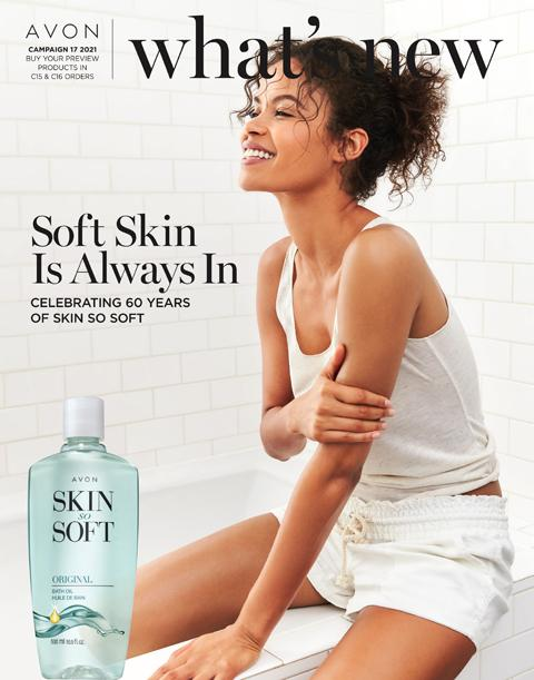 Avon What's New Campaign 17 2021 Brochure Online