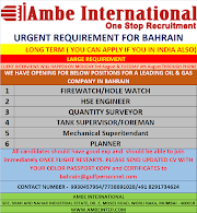 BAHRAIN JOBS: REQUIRED FOR A LEADING COMPANY IN BAHRAIN .g