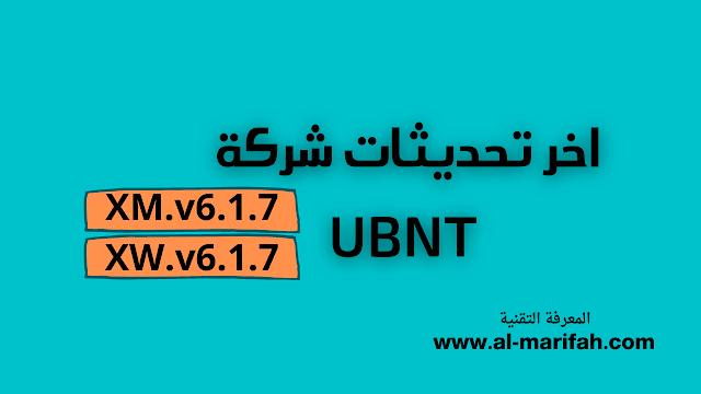 XW.v6.1.7-licensed XM.v6.1.7-licensed