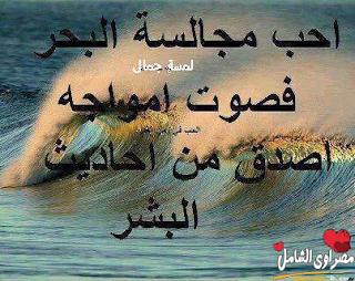 حكم وصور عتاب