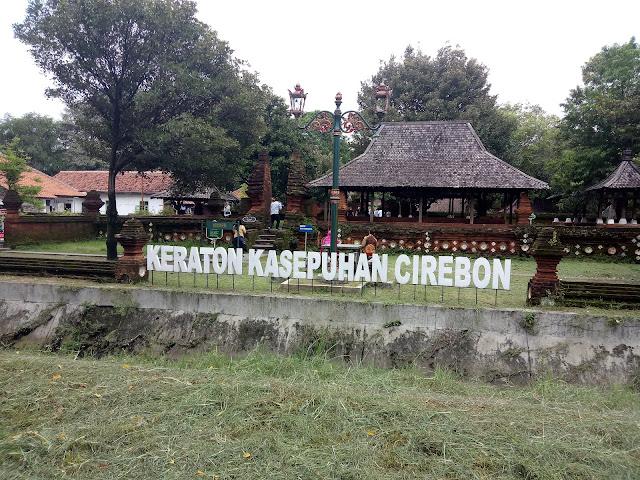 Museum Pusaka Cirebon