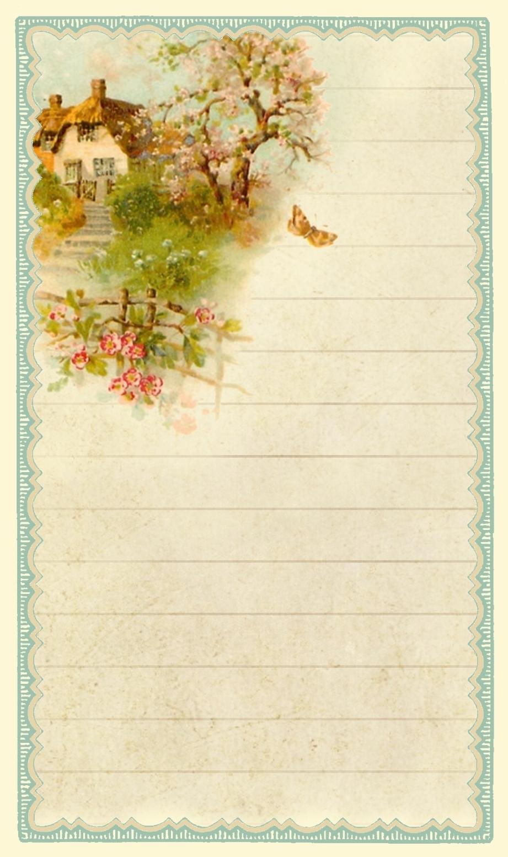 Красивые напечатанные открытки