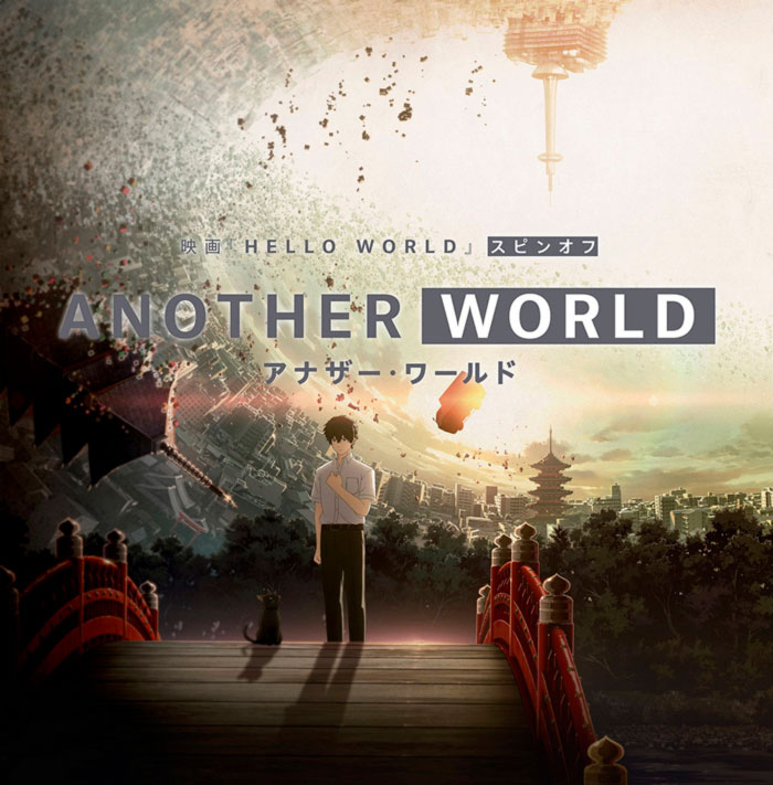 Another World anime - Hello World spin-off