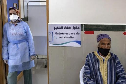 أخبار المغرب: تعرف على عدد الملقحين وتوزيع المصابين الجدد بجائحة فيروس كورونا المستجد بالمغرب corona virus كوفيد19 covid19