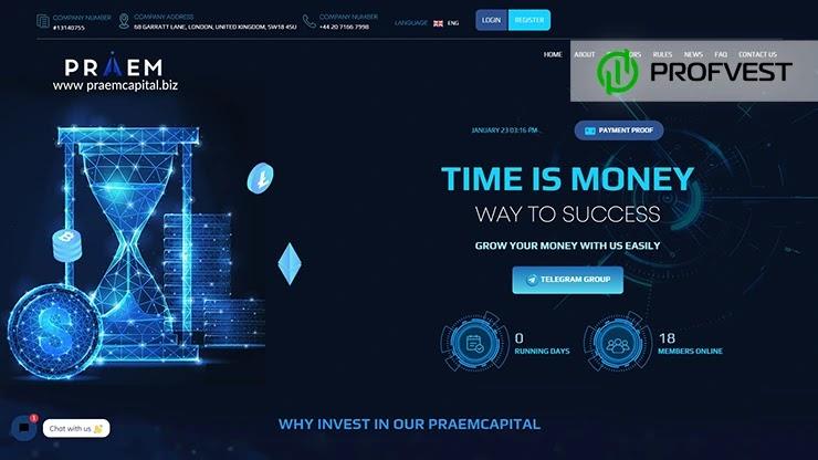 Praem Capital обзор и отзывы HYIP-проекта