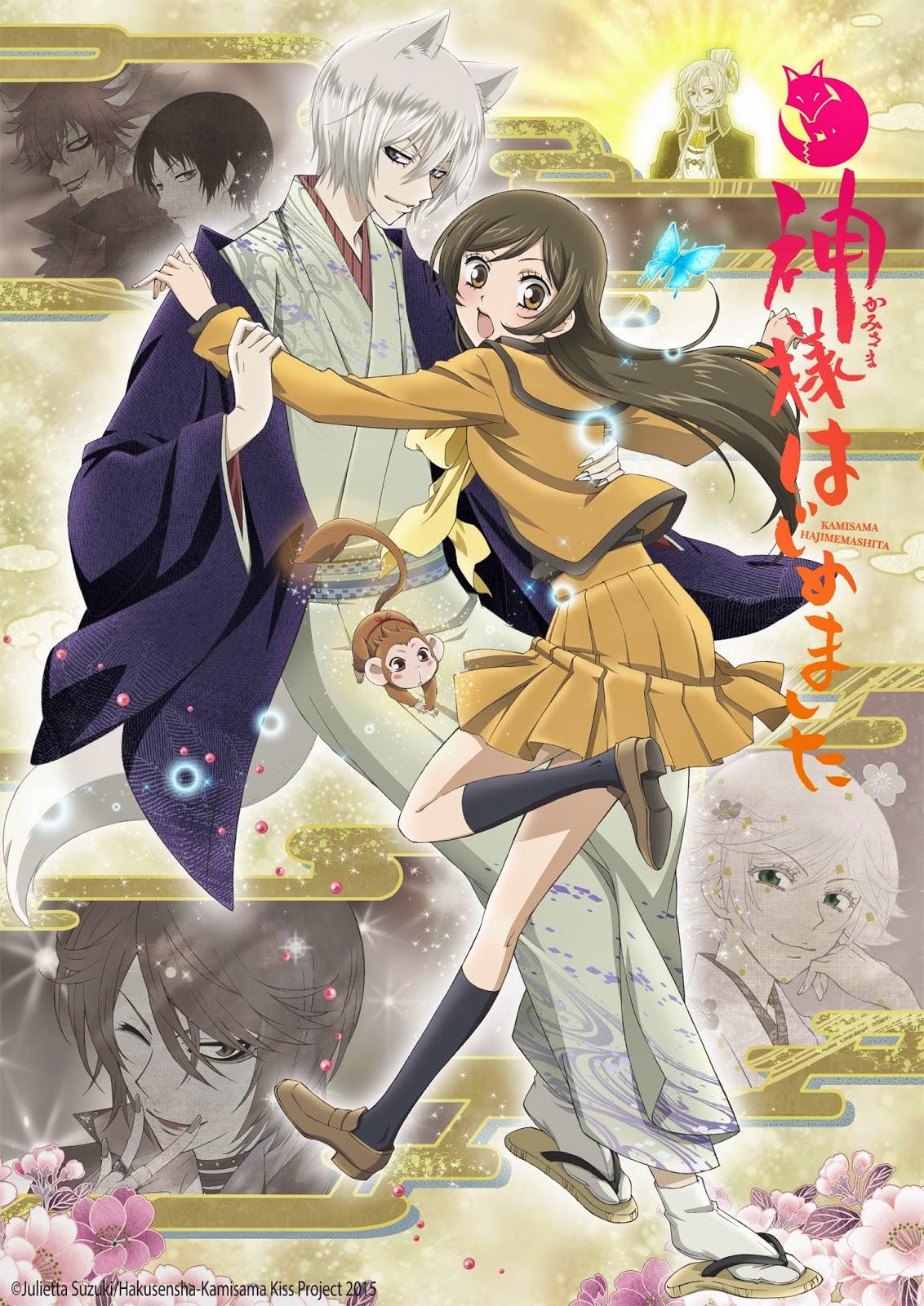 Kamisama Hajimemashita S2 |12/12| |Audio Latino| |BD Ligero 720p| |Mega|