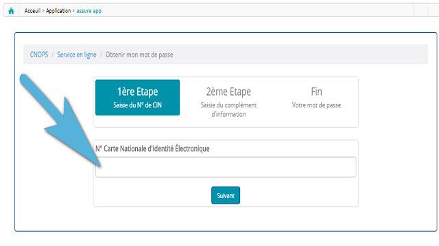 شرح طريقة التسجيل على موقع كنوبس وطريقة تتبع الملفات المرضية