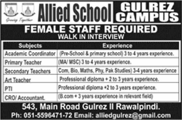 Female Staff required in Allied School 16 Aug 2019