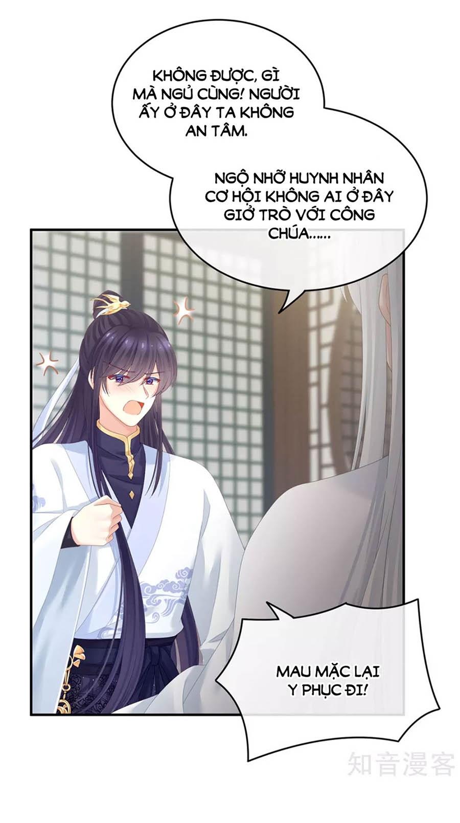 Hậu Cung Của Nữ Đế chap 158 - Trang 47