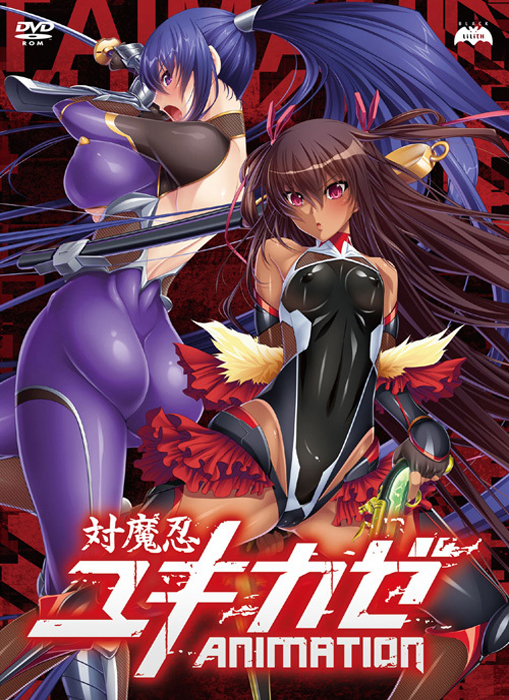Taimanin Yukikaze Vol.1-3 + Bonus