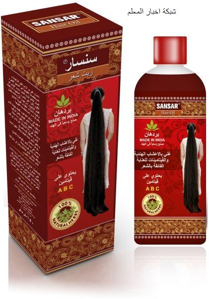 اسعار زيوت الشعر الهندى فى مصر 2022 سيزا - افضل زيت هندى لانبات الشعر Monstel سيسا الاصلي واماكن بيعه