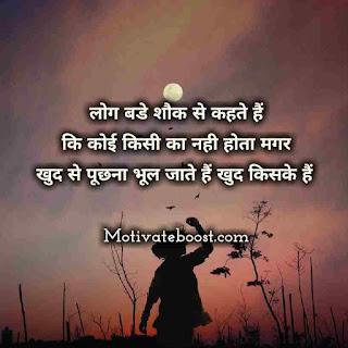 Riste naate shayari in hindi