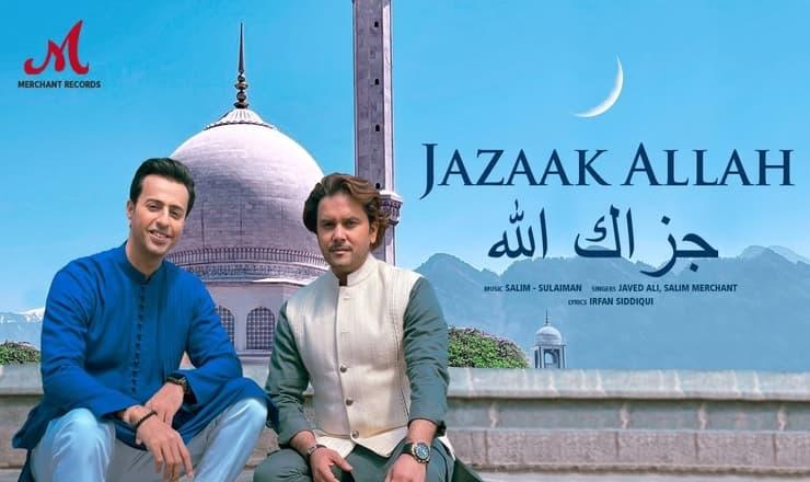 Jazaak Allah Lyrics in Hindi