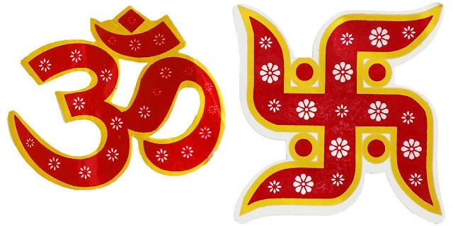 'ఓం' అనే ముద్రతో పాటుగా 'స్వస్తిక్' ముద్ర