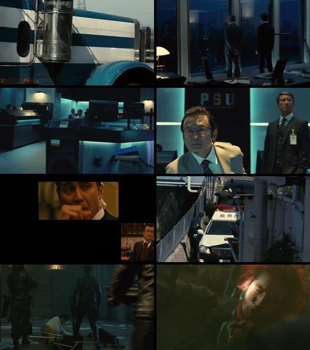 Wild 7 (2011) Dual Audio Hindi 720p BluRay 850mb