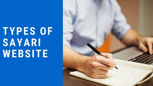 [ types Of sayari Website ] Best bloggers theme for sayari website
