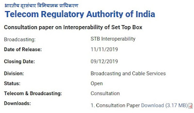TRAI issued a consultation paper on Interoperability of Set Top Box