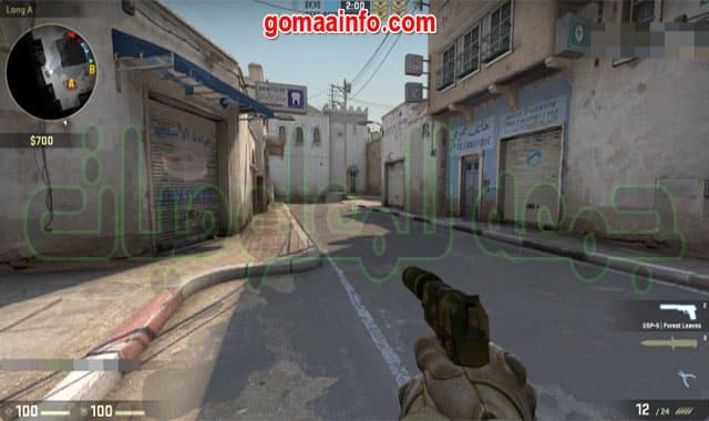 تحميل لعبة كونتر سترايك بآخر التحديثات | Counter Strike Global Offensive