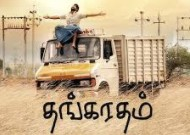 Thangaratham 2017 Tamil Movie Watch Online