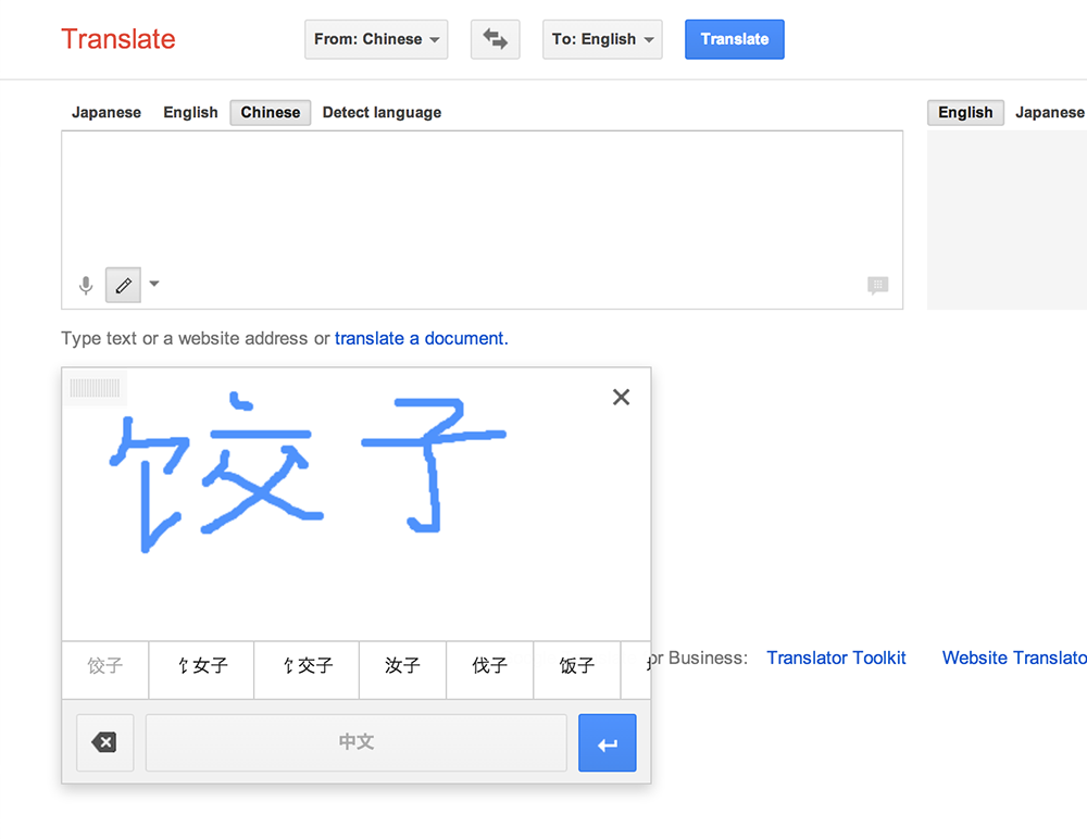 Google Translate Blog: Sometimes It's Easiest to Just Write It Down
