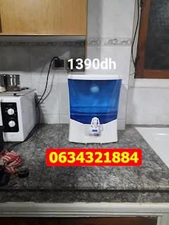 Fontaine eau maroc