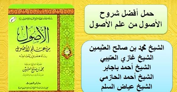 تحميل كتاب علم النفس التربوي صالح محمد ابوجادو