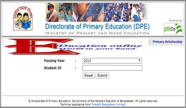 PSC Primary Result full mark sheet