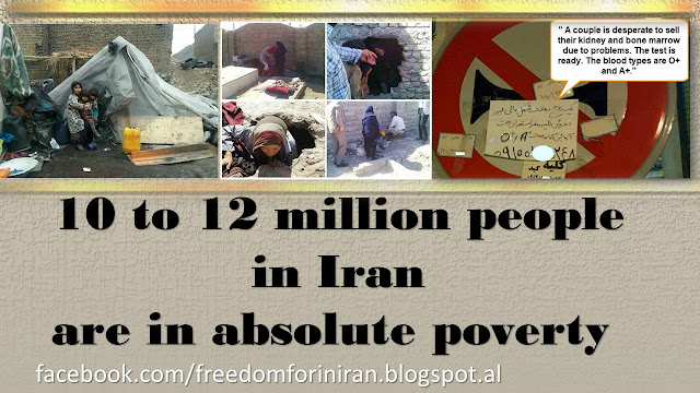 The Accelerating Pace of Poverty in Iran