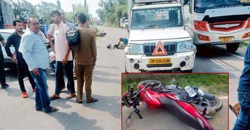 हिमाचल: पिकअप ने बाइक को मारी टक्कर, मायके जा रही गर्भवती महिला की मौत