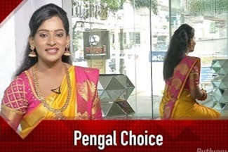 Pengal Choice 19-09-2018 Puthuyugam Tv