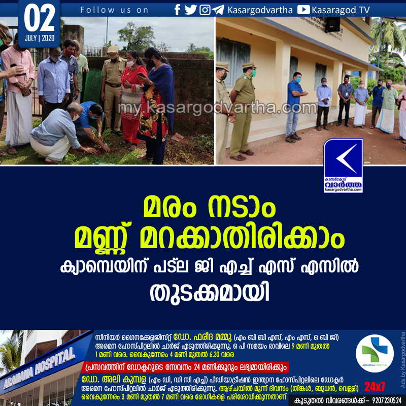 Kerala, News,  The campaign started at Patla GHSS to plant trees