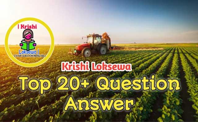 Agriculture Krishi Loksewa Question Answer 2020