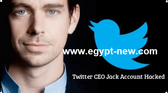 تم اختراق حساب الرئيس التنفيذي على Twitter Jack Dorsey باستخدام Sim Swapping Attack